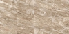 GEOLOGY TAUPE 1